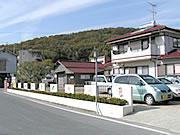 三鈴教室(本部)